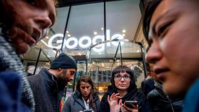"Photo of مغربي يكسب دعوى ضدّ ""غوغل"" ويحصل على تعويض… إليكم التفاصيل"