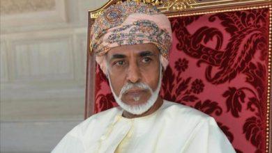Photo of سلطان عُمان يصدر عفوا عن 298 سجينا