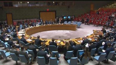 Photo of الكويت وبوليفيا تطلبان عقد اجتماع لمجلس الأمن حول غزة