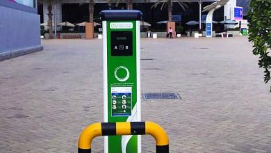 Photo of إنجاز 9 محطات شحن سيارات كهربائية في مواقف «دبي التجاري العالمي»