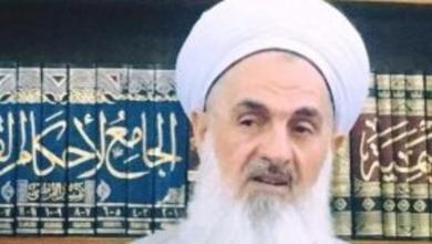 Photo of مفتي العراق يحرم الاحتفال مع المسيحيين.. ودعوات غاضبة