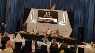 Photo of إطلاق جائزة الدوحة للكتابة الدرامية وقيمتها 300 ألف دولار
