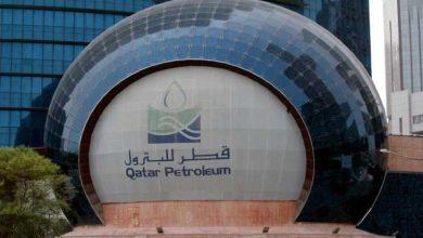 Photo of قطر للبترول تستثمر 20 مليار دولار في توسع كبير بالولايات المتحدة
