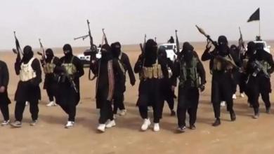 Photo of ليبيا..العثور على منشورات لداعش تخطط لتفجيرات واغتيالات
