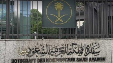 Photo of سفارة المملكة لدى لبنان تنفي ادعاءات وئام وهاب