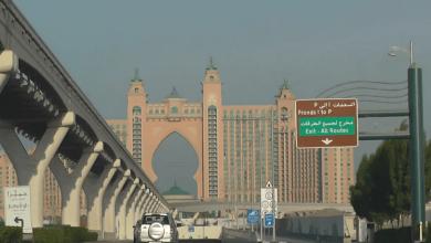Photo of الإمارات تفرض غرامة باهظة على من يلوث الطرقات العامة