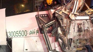 Photo of مصرع شخص وإصابة 9 آخرين في حادث تصادم على طريق المدينة