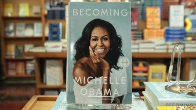Photo of بيع أكثر من مليوني نسخة من مذكرات ميشال أوباما في أمريكا الشمالية