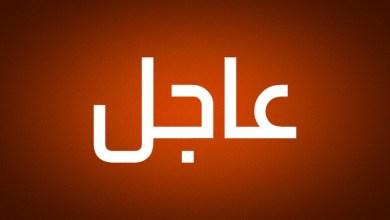 Photo of الحكومة البحرينية تقدم استقالتها