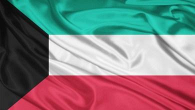 Photo of الكويت تسمح بتملك حر لأسهم البنوك