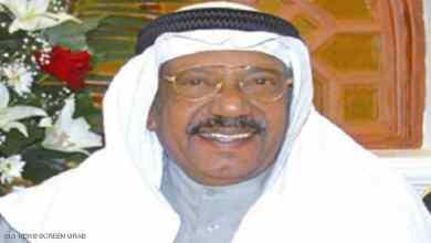 Photo of رحيل الفنان الكويتي حمد ناصر