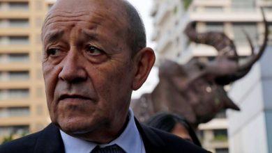 Photo of وزير الخارجية الفرنسي: سننسحب من سوريا بعد التوصل لحل سياسي فيها
