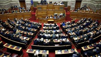 Photo of وسط غضب شعبي .. البرلمان اليوناني يوافق على اتفاق تغيير اسم مقدونيا