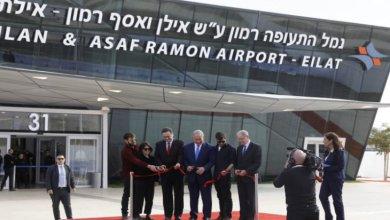 Photo of الأردن يعلن رفضه للمطار الإسرائيلي الجديد قرب البحر الأحمر