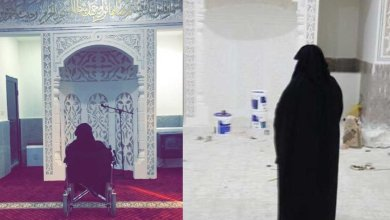 "Photo of كشف قصة صورة ""سيدة المسجد""في مكة المكرمة"