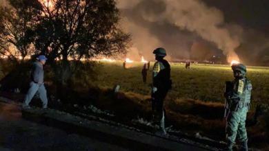 Photo of عشرات الجثث المتفحمة بانفجار خط أنابيب وسط المكسيك