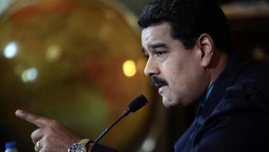 Photo of مادورو يعلن إغلاق سفارة فنزويلا في الولايات المتحدة