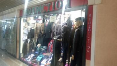 Photo of تونس.. جدل التعريب يصل إلى المحلات التجارية