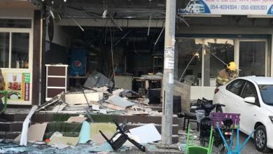 Photo of إصابة 5 عمال بتسرب غاز أدى إلى انفجار في كافتيريا