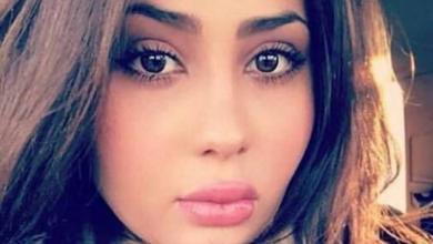 Photo of غموض وجدل حول وفاة مغنية الراب الكويتية دانة العليان