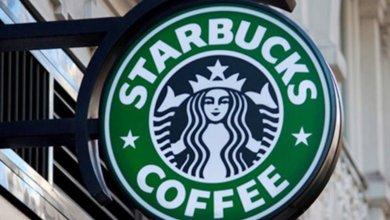 Photo of «ستاربكس» تربح أكثر من 90% من كل فنجان قهوة