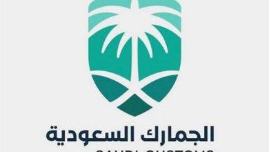 Photo of الجمارك تُحبط تهريب 26 ألف حبة ترامادول وأمفيتامين بمطار جدة