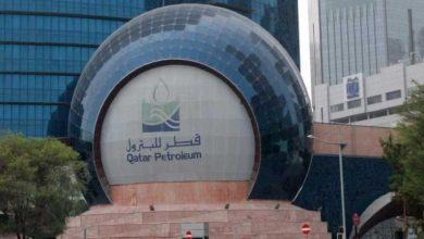 Photo of قطر للبترول توقع عقودا بنحو 2.47 مليار دولار