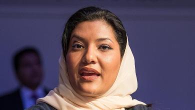 Photo of من هي الأميرة ريما بنت بندر سفيرة السعودية لدى أميركا؟