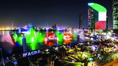 Photo of دبي تحتفي باليوم الوطني الكويتي بفعاليات تنطلق 20 الجاري