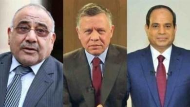 Photo of قمة أردنية مصرية عراقية في القاهرة الأحد