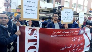 Photo of المغرب: السجن 6 أشهر مع وقف التنفيذ وغرامة لـ4 صحافيين