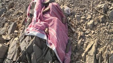 "Photo of ""الدفاع المدني"" يحل لغز اختفاء مواطن بمحافظة الحناكية"