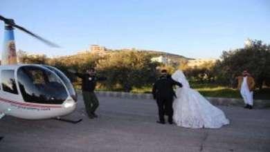 Photo of شاهد.. أردني يزف عروسه بهليكوبتر!