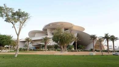 """Photo of قطر تفتتح متحف """"وردة الصحراء"""" الوطني"""