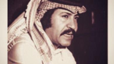 Photo of بعد وفاته بـ13 عاماً.. تكريم رائد السينما السعودية