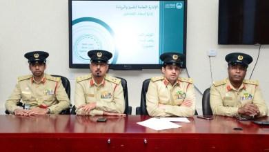Photo of شرطة دبي تعلن إيقاف تقديم 8 خدمات مرورية