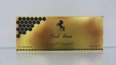 """Photo of سحب """"الحصان الأسود"""" من أسواق أبوظبي"""