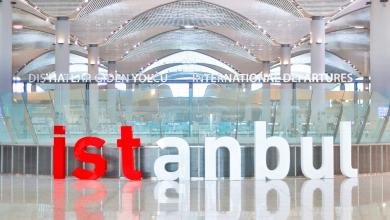 Photo of إقلاع أول طائرة من مطار إسطنبول الجديد