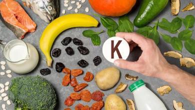 Photo of فوائد مذهلة للبوتاسيوم على صحة الإنسان.. تعرف عليها