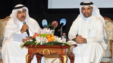 Photo of أطلقتها الدوحة… هذه تفاصيل أول جائزة عربية لكتاب الدراما