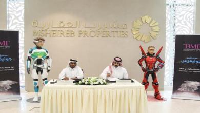 Photo of افتتاح مدينة فضائية للأطفال في الدوحة قريباً