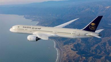 Photo of الخطوط السعودية تعلق رحلاتها لمطاري الخرطوم وبورتسودان