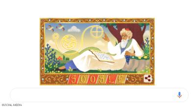"Photo of ""غوغل"" يحتفي بذكرى ميلاد عمر الخيام"
