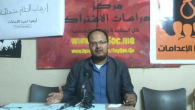 Photo of مصر: الصحافي أحمد أبو زيد مهدد بفقد بصره في سجن طرة