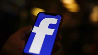 "Photo of فيسبوك تنافس بطاقات الائتمان.. بـ""عملة رقمية"""