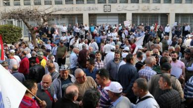 Photo of مداخل مصرف لبنان مقفلة.. وهذا ما قاله المحتجون