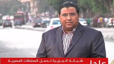 """Photo of مصر تقرر إطلاق سراح صحفي """"الجزيرة"""" محمود حسين"""