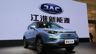 "Photo of ""JAC"" تقتحم أسواق السيارات الكهربائية بمركبة مميزة"