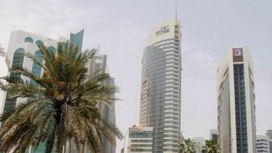 Photo of قطر: لم نتلق دعوة لحضور قمتي مكة