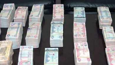 Photo of موظفة في بنك إماراتي تختلس 20 مليون درهم للزواج بعميل